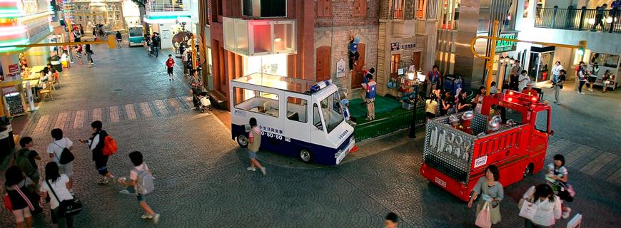 A Edutenimento Entretenimentos do Brasil Ltda. – Parque de diversões Kidzania (abril/2015)
