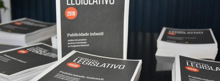 Evento reúne parlamentares favoráveis à regulação da publicidade infantil